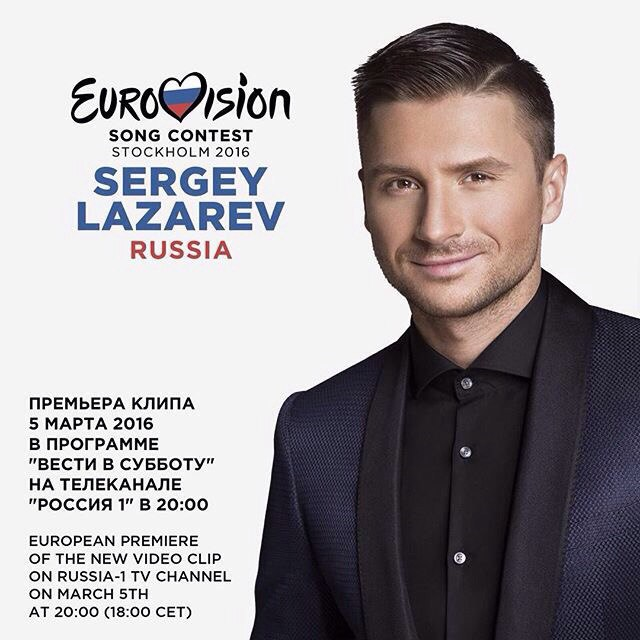 SERGEY LAZAREV Eurovision 2016!