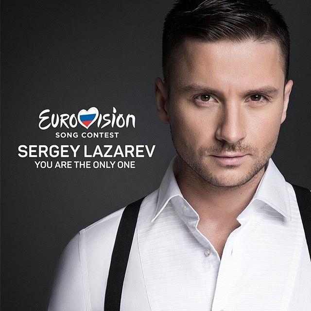 Сергей Лазарев - You Are The Only One (Евровидение 2016 Россия)