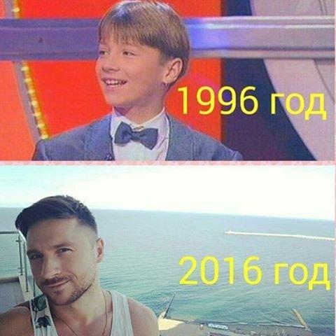 Сергей Лазарев порадовал поклонников детским фото